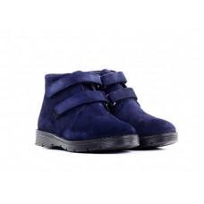 Ботинки для детей Braska AE119