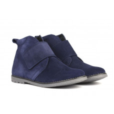 Ботинки для детей Braska AE123