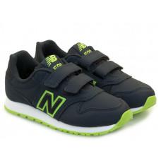 Кроссовки для детей New Balance MU70