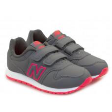 Кроссовки для детей New Balance MU71